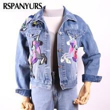 RSPANYURS Unicorn Embroidery Denim Jacket Coat Women Autumn Winter Basic Jackets 2017 Casual Jean Jacket Outerwear WS051