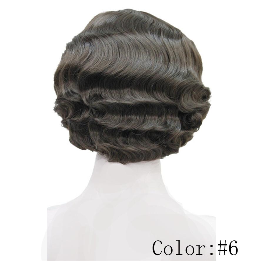 perruque synthétique de style rétro Vague courte