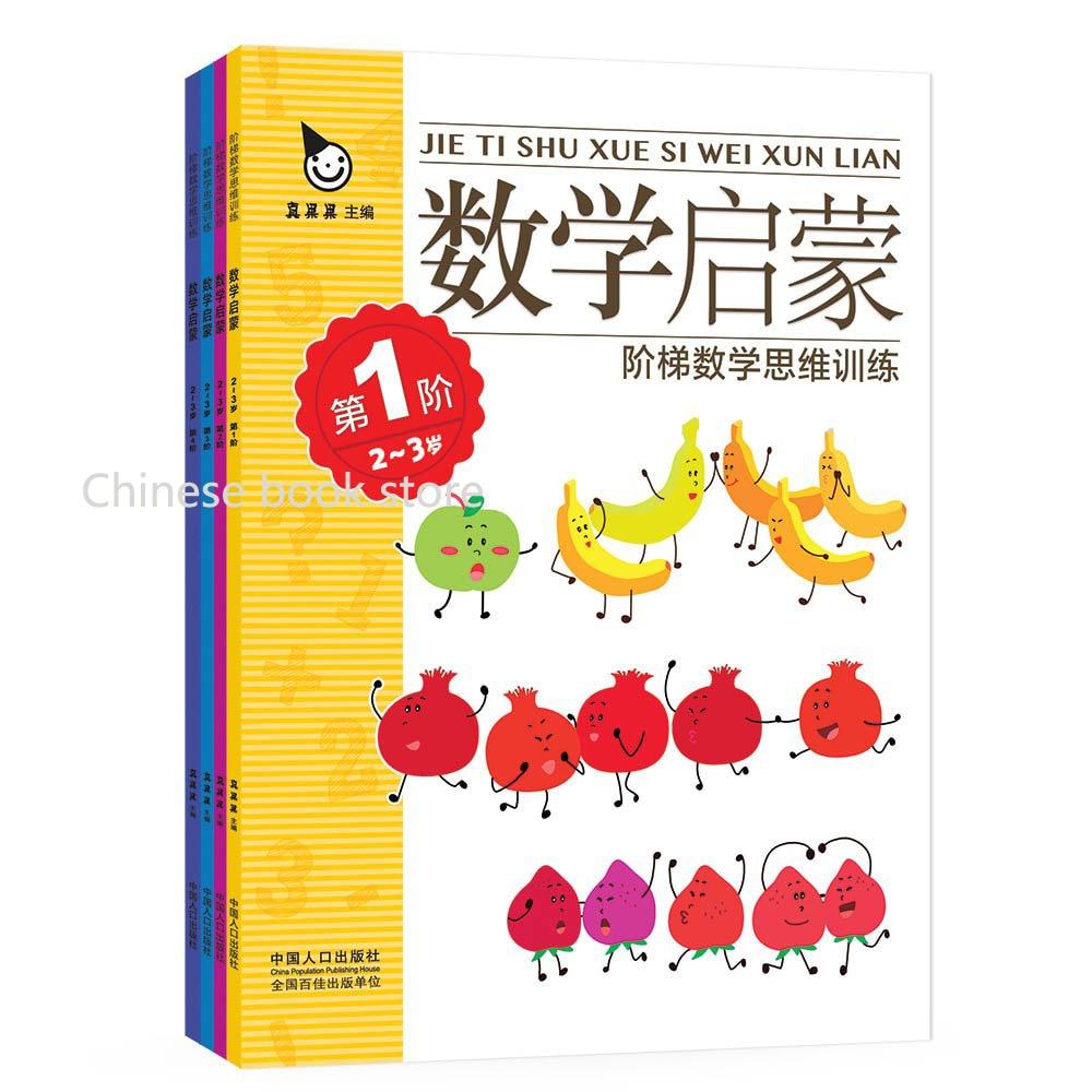 book christian theology asia