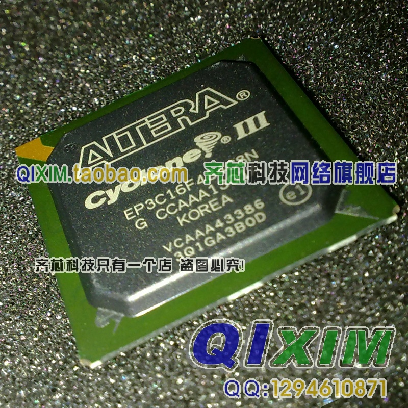 EP3C16F484C8N   - FPGA ALTERA new eplutus ep 158t