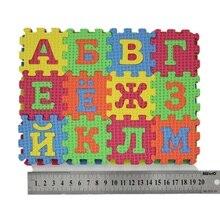 Kids baby play mat puzzle mats 20 * 15MM carpet rugs babies 33PCS Russian Language & 3PCS number &English letter eva