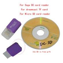 Для sega DC кардридер для dreamcast TF карта для Micro SD кардридер для DC кардридер
