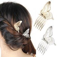 Hot Fashion Jewelry Women Vintage Butterfly Alloy Hair Comb Headwear Party  7FMW