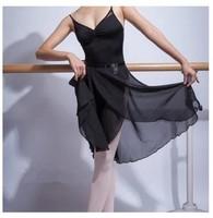 Adult Semi Transparent Tulle Skirts Women Adult Tulle Ballet Skirt Wrap Leotards For Women
