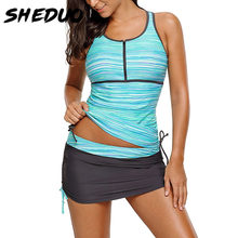 Plus Size 2018 New Arrival Women Swimwear Bathing Suit Sport Striped Tankini Swimsuit Lady Beach Wear Bodysuit(China)