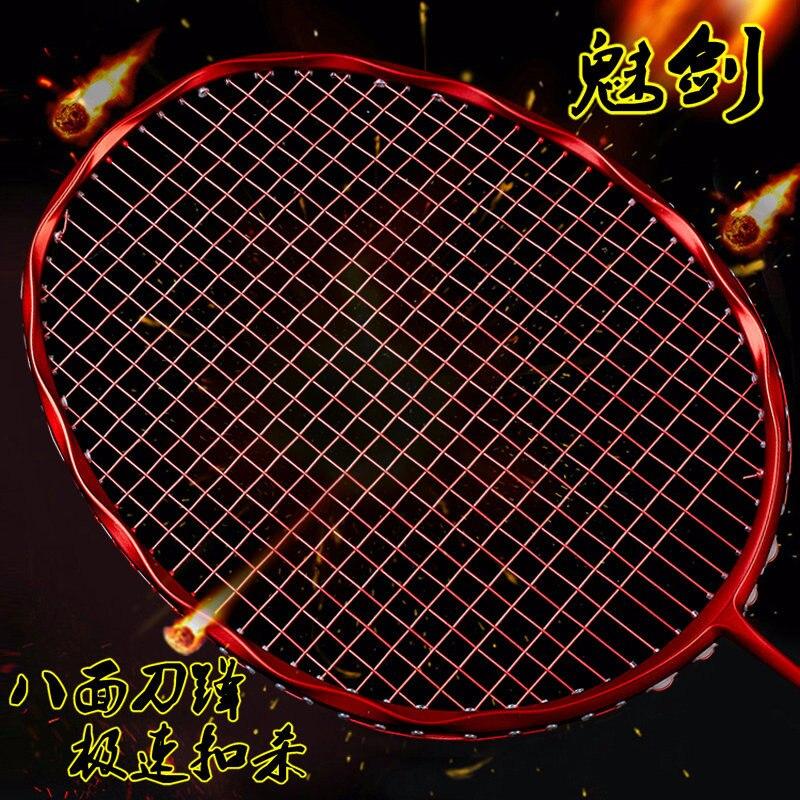 1 pc vague raquette de Badminton Type d'attaque pleine carbone raquette de badminton charme fleur de Sisal raquette d'entraînement 4U/G4