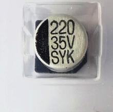 10 PCS 220UF35V SMD condensateurs électrolytiques en aluminium 35 v 220 uf 35 v 8 8*10 MM * 10.2 MM