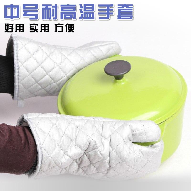 argos double oven gloves