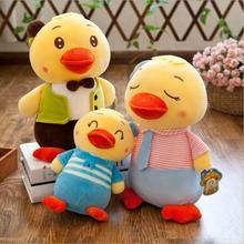 Creative Lovely Gentleman Expression Duck Short Plush Toy Stuffed Doll Children & Girlfriend Birthday Gift