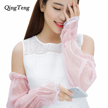 Sun Protection Long Fingerless Uv Gloves Guipure Thin Cuff Lace Sleeve Summer Free Shipping Oversleeve 3 Colors Outdoor