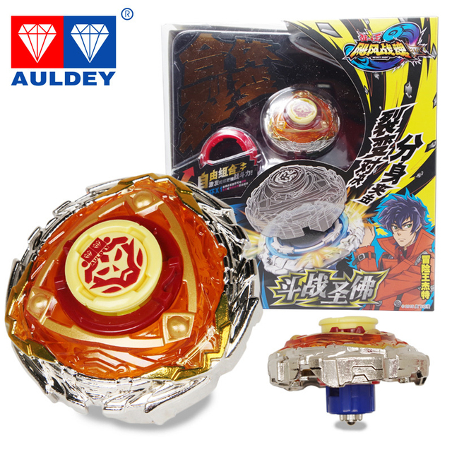 Beyblade Metal Fusion  Rapidity Beyblades Spin Top Toy Set Toy with LauncherKids Toys  Top Assembly Super Battle