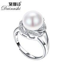 Белый/розовый/фиолетовый скидки продажу большие жемчуг природный камень стерлингового серебра регулируемый кольца