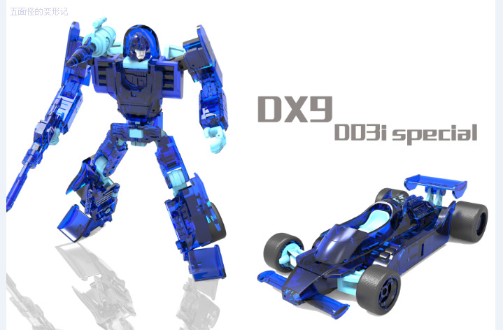 ФОТО Unique Toys DX-9 D03i Invisible,Special edition. In stock!(500pcs only!)