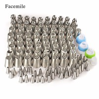 Facemile 116PCS Stainless Steel Nozzles Pastry Icing Piping Nozzles Russian Pastry Decorating Tips Baking Tools For Cake
