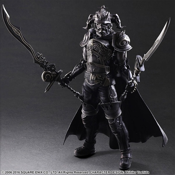 PLAY ARTS FINAL FANTASY XII 27cm Gabranth Action Figure Model Toys