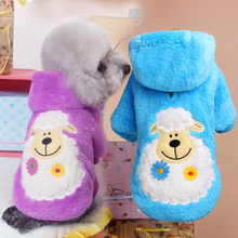 5 Colors Autumn Winter Fleece Pet Dog Clothes Hoodie Costume Shaun Sheep Dog Sweater Coat Puppy Cat Chihuahua Apparel Hot Sale