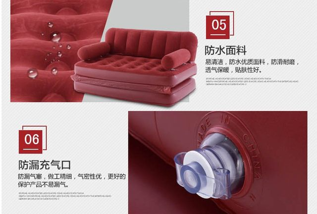 Online Shop 5 in 1 inflatable sofa bed flocking inflate sofa bed