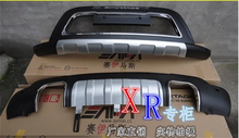 High quality ABS chrome  Front + rear bumper protection plate guard for 2010-2011 Kia Sportage