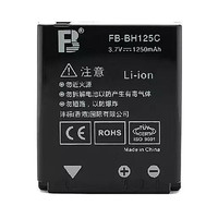 BH125C Digital Battery For Samsung Camcorders Lithium Batteries HMX R10 HMX R10 R10B R10BN R10BP R10S