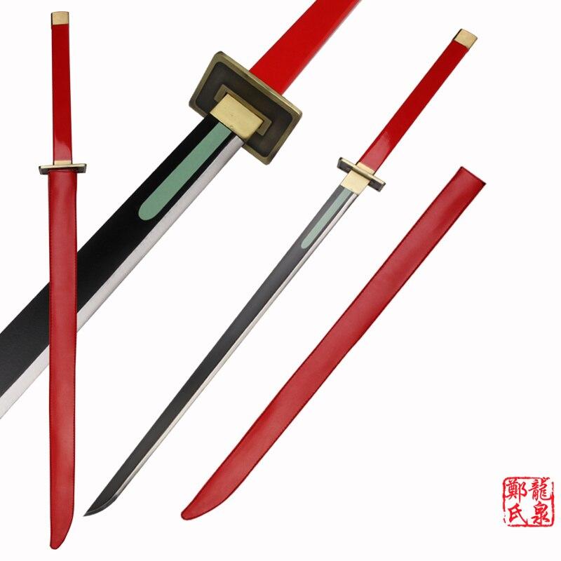 гильдия манги - 39Fantasy Samurai Sword Ayakashi: Ghost Guild Manga Ame-no-Uzume Blade Carbon Steel Red Sheath Decorative Cosplay Prop