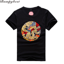 bumpybeast 2017 New Design Cotton Embroidery Dragon T Shirt Mens Summer Clothing
