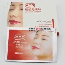 Lip Relieving Paste, For Pain, Bleeding, Fixed Color