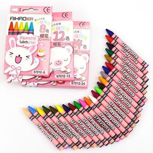 Kids Pastel-Pencils Crayons Art-Supplies Drawing 8/12/24-colors Non-Toxic Cartoon Creative
