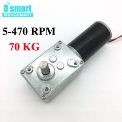 Wholesale 12V 24V 5840-31ZY Worm Gear Motor 12v Dc motor 24v Reversed Motor High Torque 12v Electric Motor D shape Shaft Robot