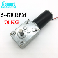 Wholesale 12V 24V 5840 31ZY Worm Gear Motor 12v Dc motor 24v Reversed Motor High Torque 12v Electric Motor D shape Shaft Robot