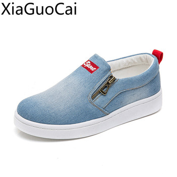 Summer Denim Fashion Women's Casual Shoes Korean unisex Canvas Shoes Women's Large Size Casual Loafers Flat Shoes