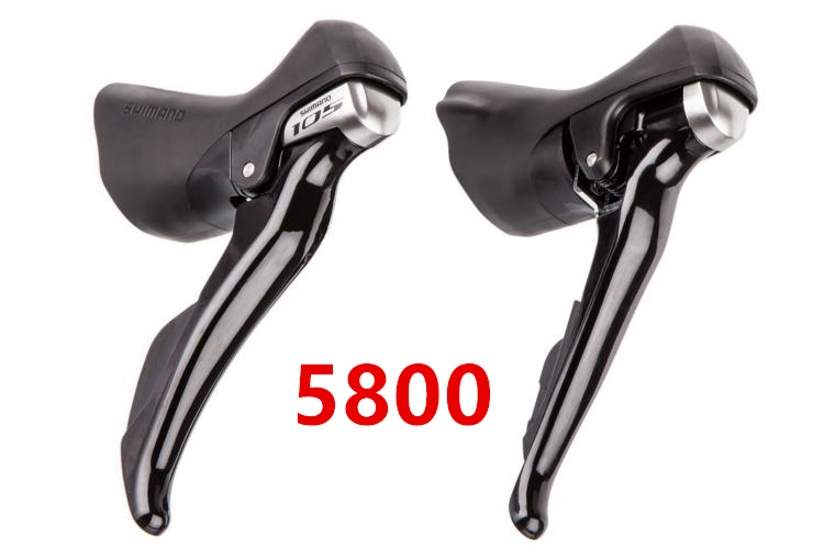 Shimano Ultegra ST-R8000 2x11-speed Road Bike Dual Control Shifter Lever Set