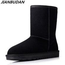 JIANBUDAN skóra bydlęca ciepłe buty na śnieg damskie zimowe wodoodporne buty bawełniane kobiety pluszowe buty śniegowce moda buty nowe 35 40