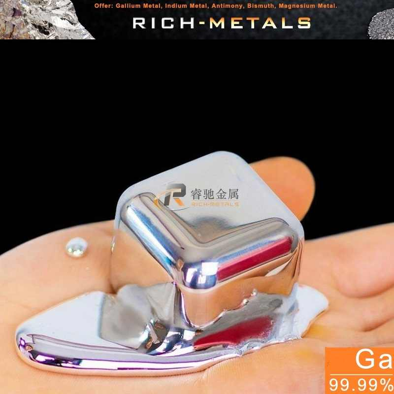 50 Grams 99.99% Pure Gallium Metal