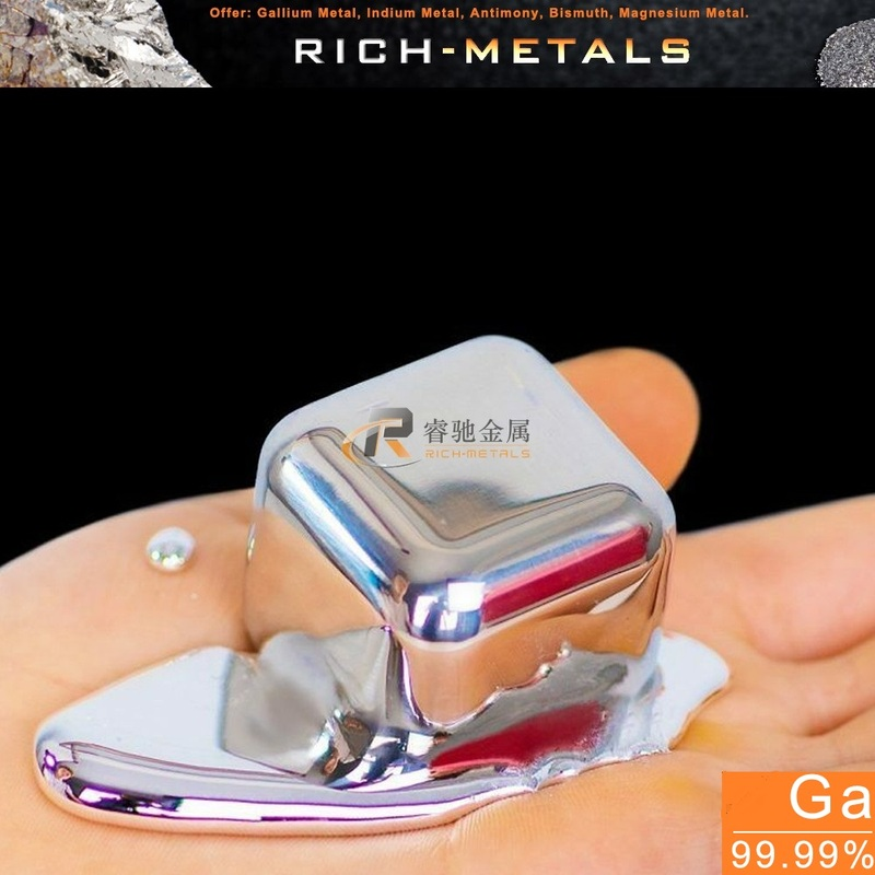 50 Grams 99.99% Pure Gallium Metal50 Grams 99.99% Pure Gallium Metal