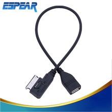 1X Música AMI MDI MMI AUX Cable USB a Hembra USB Interfaz de Audio AUX adaptador de Cable de Datos Para AUDI A3 A4 A5 A6 Q5 Para VW MK5 #803