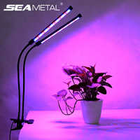Fitolamp lumière de croissance 9/18/27W lampe à LED pour les plantes lampe de croissance à spectre complet avec contrôleur