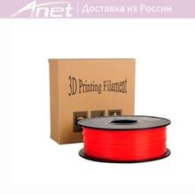 5 цветов PLA 0.5 kg/bag 180 м 3d принтер накаливания 1.75 мм дополнительные расходные материалы Российские Акции