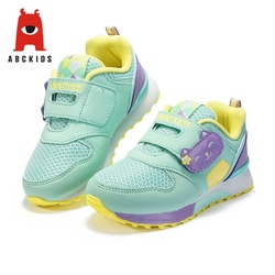 ABC KIDS Kids Girls Children Sport Running Sneakers Baby Infant Toddler Casual Cartoon Shoes