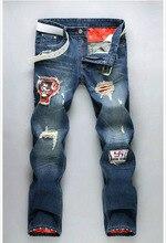 Hohe qualität Anti-fade 2016 New England Vier Jahreszeiten modelle Explosion modelle der heißen verkauf männer Dünne Gerade Jeans günstige großhandel