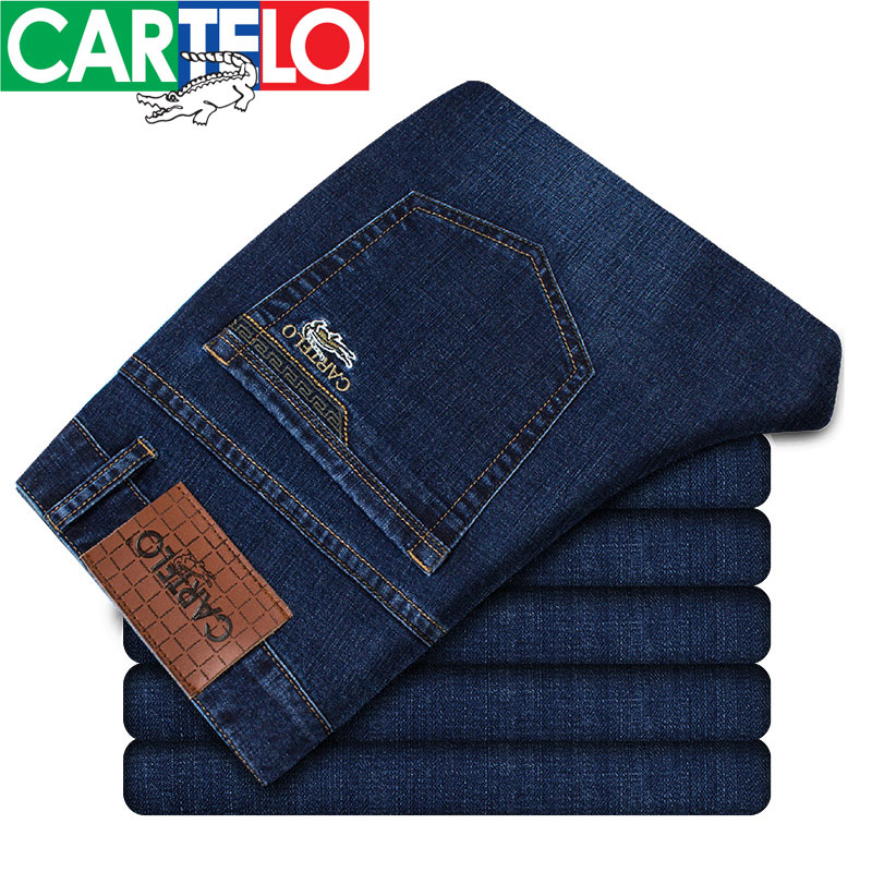 CARTELO cotton mens Jeans stretch 2017 new fashion business popular male best choice Elasticity Hot sale slim clothing QY6617 jeans mens cotton blue male jeans 2017 new men pants fashion business casual size 42 hot sale high quality best choice left rom