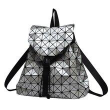 Женские Рюкзак женственный геометрический плед блесток BAOBAO сумки рюкзаки для девочек-подростков Bagpack Drawstring голографическая рюкзак