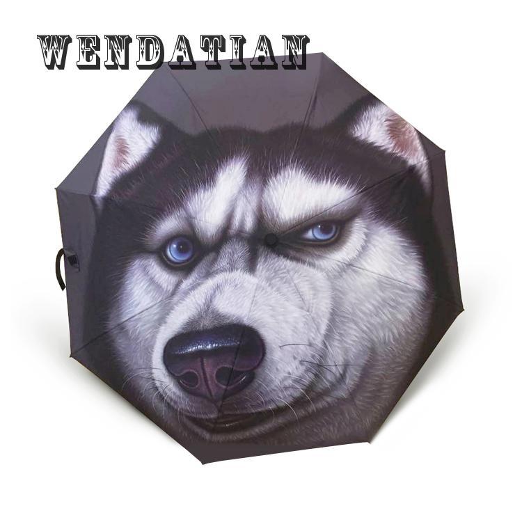 Household Merchandises Rain Gear 3D Printing Dog Sunshade Three folding Umbrellas