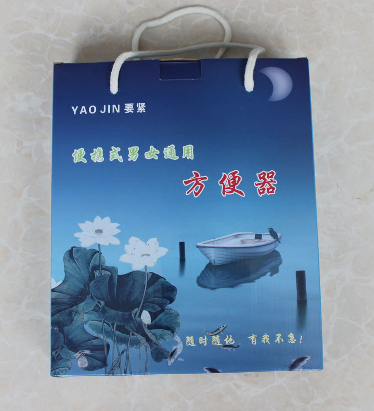 Unisex WOMEN And MEN Urinal Emergency Urine Bag Portable Urine Collector Mobile Vehicle Urine Bottle Car travel 5