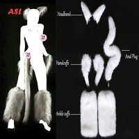 หมาป่าสีขาว Fox Tail ชุดคอสเพลย์ฮาโลวีนผลิตภัณฑ์ Butt Plug + ข้อมือ Cuffs + ขาข้อเท้า Cuffs + แถบคาดศีรษะ Sex สวมของเล่น