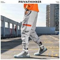 Privathinker цвет блок штаны-карго для мужчин 2018 s карман уличная шаровары мужской хип хоп джоггеры брюки для девочек Корейский костюмы 3XL