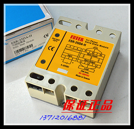 100% Original Authentic Taiwans  FOTEK positive phase high power solid state relays ESR-25DA-H100% Original Authentic Taiwans  FOTEK positive phase high power solid state relays ESR-25DA-H