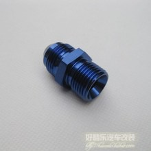 AN10-M18*1.5 AN Fittings TO Metric Striaight,High Performance Oil Cooler Adapter Screw
