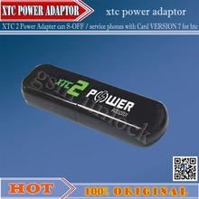 Gsmjustoncct представляем XTC 2 клип poweradapter-Новинка революционный добавить на для вашего XTC 2 клип