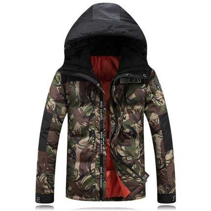 2016 Fashion Winter Hooded White Duck Down Men Jacket Thick Casual Warm Hoodies Coat for Man with Camouflage Pattern A4268 high end business man white duck down jacket 2016 models 90% white duck down men outdoors with tops in thick warm coat long coat