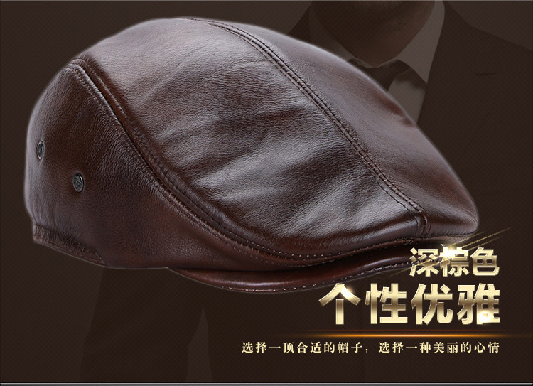 men leather captain hat natural cow (5)
